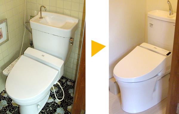 toilet_reform_souba600